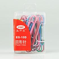 益而高 Eagle 彩色回形针 EG-10D 50mm 50枚/盒