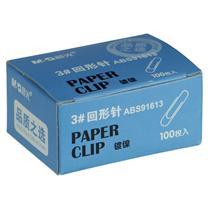 晨光 M&G 3#纸盒装回形针 ABS91613 28mm  100枚/盒