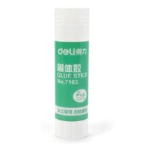 得力 deli 固体胶 7103 36g/支 12支/盒