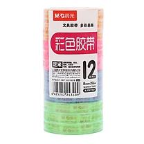 晨光 M&G 彩色透明胶带 AJD97397 8mm*20y  12卷/筒
