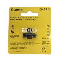 佳能 Canon 佳能打印计算器专用打印墨轮 CP-13  40卡/盒