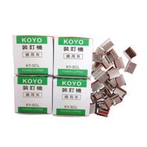 斯图 大号推夹器备用夹 KY-SCL 60页  30个/盒 仅限广东
