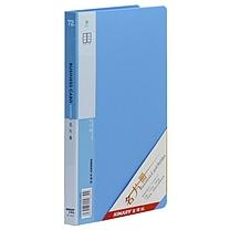 金得利 KINARY 欢乐色布纹名片册 NC1001 72名 (蓝色) 24本/盒