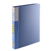 齐心 Comix 30孔活页名片册 SC300 A4 300名 (绯蓝色) 9本/盒