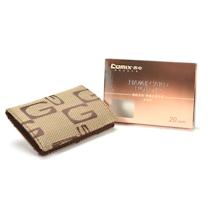齐心 Comix 锦致系列便携式卡片夹 A1570  100个/盒