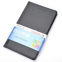 齐心 Comix 硬皮名片册 A1556 180名 (黑色) 20本/盒