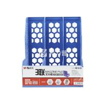 晨光 M&G 蜂窝形三联文件框 ADM95081 (蓝色)