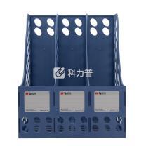 晨光 M&G 三联文件框 ADM94739B (蓝色)
