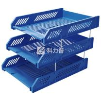 齐心 Comix 三层文件盘 B2060(B2060-X) (浅蓝色) 10个/箱