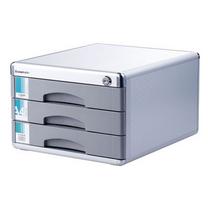 金隆兴 铝合金三层带锁文件柜 C6638 (银色)