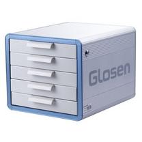 金隆兴 五层带锁彩色文件柜 GC-6750 (蓝色)