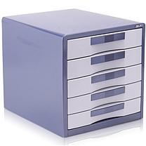 得力 deli 五层带锁金属外壳文件柜 9702 (混色)