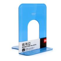 得力 deli 铁书立 9270 (蓝色) 2片/对