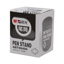 晨光 M&G 塑料笔筒 ABT98406 圆形 (黑色、灰色) (颜色随机)