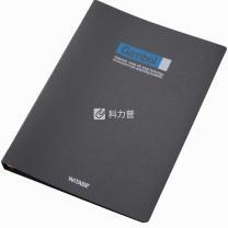 渡边 Gambol 活页夹 FR1031 A5 20孔 行距7mm (混色) 30页/册