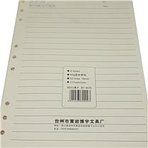 博宇 9孔活页芯 A016