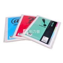 晨光 M&G 活页芯 符号系列 APY9E118 B5 26孔 (浅灰色、蓝色、红色、绿色) 60页/本 30本/封 (颜色随机)