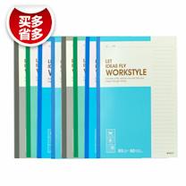 晨光 M&G 无线装订本 APYJR411 B5 (红色、蓝色、绿色、灰色) 60页/本 8本/封 (大包装)(颜色随机)