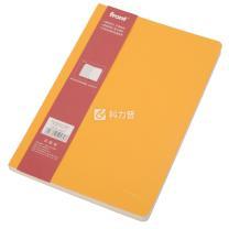 前通 fornt 炫彩皮面本 D12-A502(7-12) A5 (混色) 96页/本 (柔纹 荔枝纹)(颜色随机)