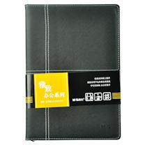晨光 M&G 雅致办公皮革胶套本 APY4K361 B5 (黑色) 124页/本