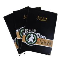 晨光 M&G 会议记录皮本 APYLJ487 B5 (黑色) 100页/本