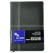 晨光 M&G 皮革胶套本 APY4J361 A5 (黑色) 124页/本