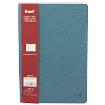 前通 fornt 记事本 DV69-A502 A5 (蓝色) 96页/本 (莱尼纹)