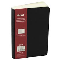 前通 fornt 加厚 记事本 DV69-A601 A6 大72K (黑色) 152页/本 10本/包 (莱尼纹)