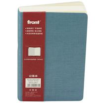 前通 fornt 加厚 记事本 DV69-A601 A6 大72K (蓝色) 152页/本 10本/包 (莱尼纹)