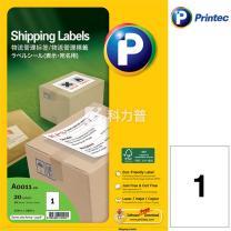 普林泰科 printec 物流管理打印标签 A0011-20 1分 210*297mm  20页/包