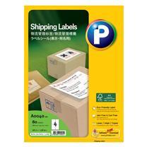 普林泰科 printec 物流管理打印标签 A0040-20 4分 98.7*138.9mm  20页/包