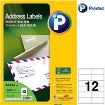 普林泰科 printec 地址打印标签 A0120-20 12分 105*48mm  20页/包