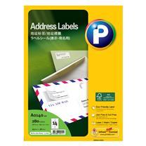 普林泰科 printec 地址打印标签 A0140-20 14分 99.1*38.1mm  20页/包