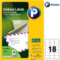 普林泰科 printec 地址打印标签 A0180-20 18分 63.5*46.6mm  20页/包