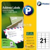 普林泰科 printec 地址打印标签 A0210-20 21分 63.5*38.1mm  20页/包