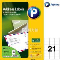 普林泰科 printec 地址打印标签 A0211-20 21分 70*42.4mm  20页/包