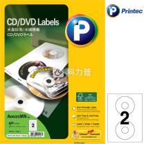 普林泰科 printec 光盘打印标签 A0021MN-20 2分 117/40mm  20页/包