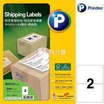 普林泰科 printec 物流管理打印标签 A0021-100 2分 210*148.5mm  100页/包