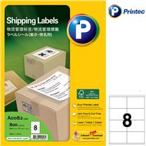 普林泰科 printec 物流管理打印标签 A0082-100 8分 105*70mm  100页/包