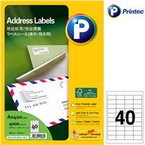 普林泰科 printec 地址打印标签 A0400-100 40分 48.5*25.4mm 100页/包