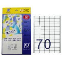 卓联 打印标签 ZL1670 70分 38*21.5mm 10页/包