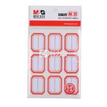晨光 M&G 自粘性标签 YT-11 9枚*10 33*25mm (红色) 10张/包 (二等分)
