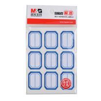 晨光 M&G 自粘性标签 YT-12 9枚*10 33*25mm (蓝色) 10张/包