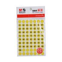 晨光 M&G 自粘性标签 圆点 YT-22 70枚*10 直径10mm (黄色) 10张/包 (51~100)