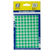 卓联 自粘性标签 圆点 ZL34 88枚*12 直径8mm (绿色) 12张/包
