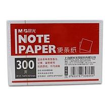 晨光 M&G 便条纸 APYPD607 (白色)
