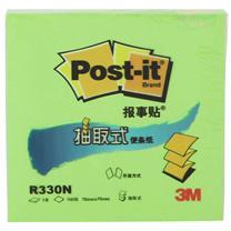 3M 抽取式报事贴 R330N 76*76mm (荧光绿) 100页/本 12本/包