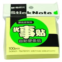 """晨光 M&G 优事贴自粘便条纸 YS-03 AS33A10110 3""""*3"""" 76*76mm (黄色) 100页/本 20本/盒"""