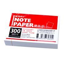 晨光 M&G 50300 便签纸 APYPD607 147*101mm (白色) 300张/本