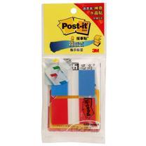 3M 透明塑料 指示标签 680-2PK-1 25*44mm*2 (蓝色、红色) 20页/条 2条/包